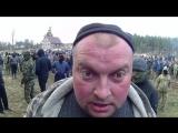 Янтарные войны на Ровенщине!