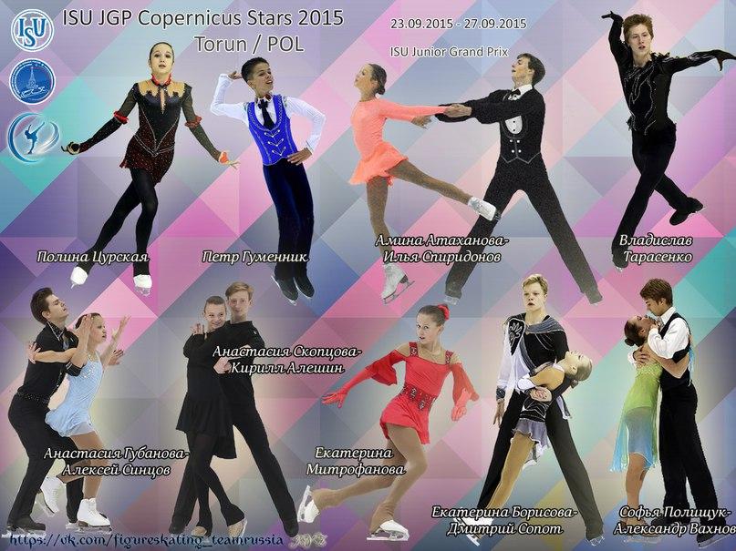 JGP - 5 этап. 23 - 27 Sep 2015 Torun Poland GkOgFwyL_oM