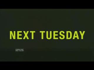 Промо Ссылка на 2 сезон 4 серия - В поисках Картер / Finding Carter