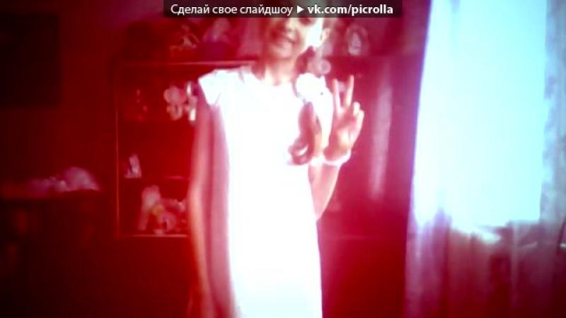 «Webcam Toy» под музыку Yuna - Lullabies (Adventure Club Remix). Picrolla