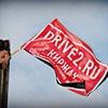 《DRIVE2》 г. Киржач
