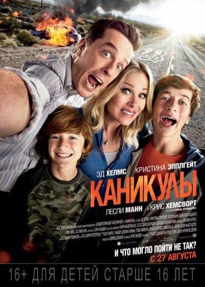 Лучшие комедии 2015 года!!!