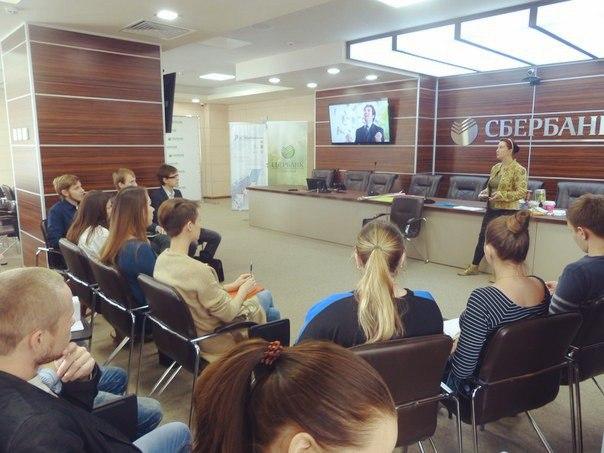 27 октября, в Центре Развития Бизнеса в рамках программы 'Ты-предприни