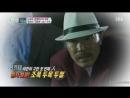 2015-09-11(금) SBS 좋은아침[연예 에디션]-용팔이 컷 - 주원 갤러리