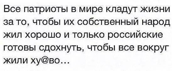 """Несмотря на заявления ДУСи, простой украинец не может заселиться в дом отдыха """"Конча-Заспа"""", - """"СХЕМЫ"""" - Цензор.НЕТ 5972"""