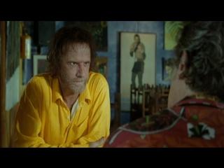 Картахена (2009) супер фильм 7.5/10