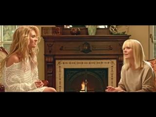 Клип Валерия и дочь - Ты моя