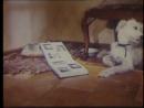 Барбос в гостях у Бобика. 1964