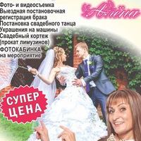 alena_kld
