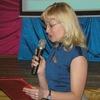 Olga Rychkova