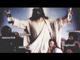 Azazin Kreet - О, Иисус - Господь!
