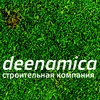 Строительная компания | deenamica