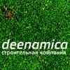 Строительная компания   deenamica