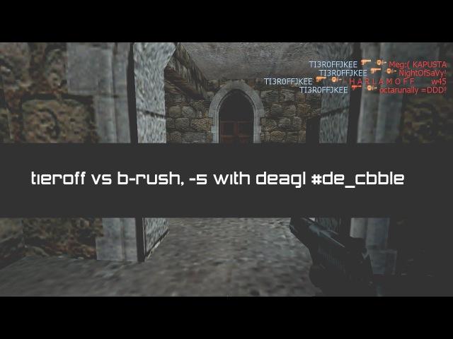 Tier0ff vs b rush 5 with deagl de cbble
