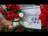 62 жизни оборвались сегодня на лётном поле ростовского аэропорта - Первый канал