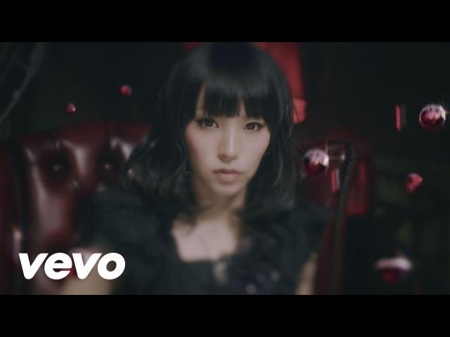 LiSA - Träumerei