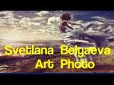 Волшебство фотохудожницы СВЕТЛАНЫ БЕЛЯЕВОЙ  Fashion photographer Svetlana Belyaeva  HD