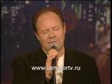 Алексей Маклаков. Мамины глаза..flv