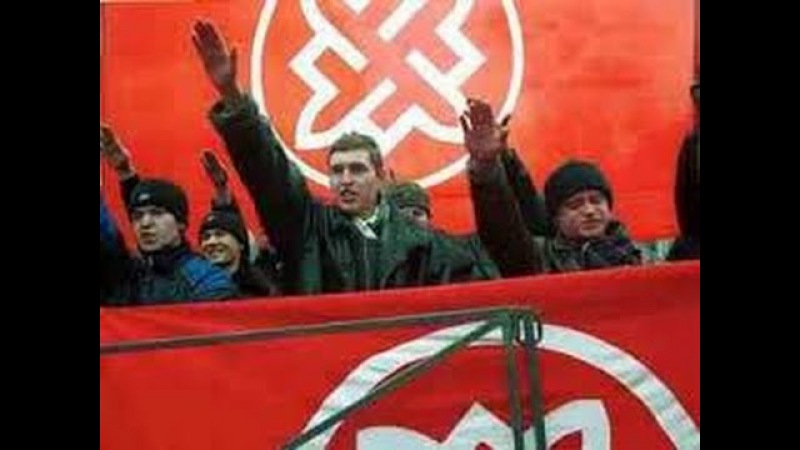 ДНР создали русские нацисты