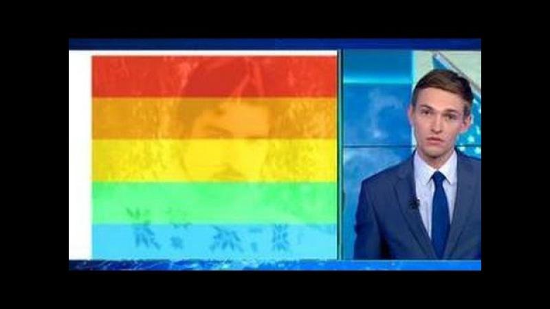 Поправок в закон не будет радужный флаг ЛГБТ сообщества хотели запретить