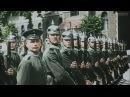 Marsch der Elisabether, AM II-126 (Strauß I / Christoph)