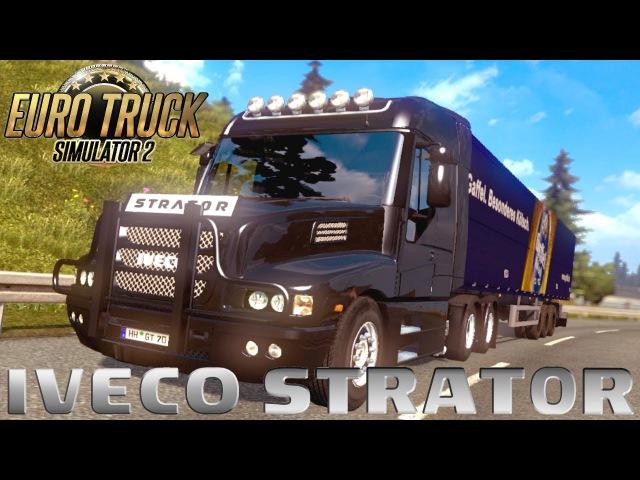 Euro Truck Simulator 2 IVECO STRATOR