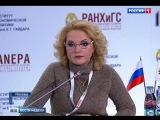 Вести недели с Дмитрием  Киселевым от 17.01.16