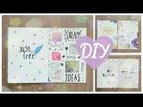 Как оформить личный дневник   artbook DIY