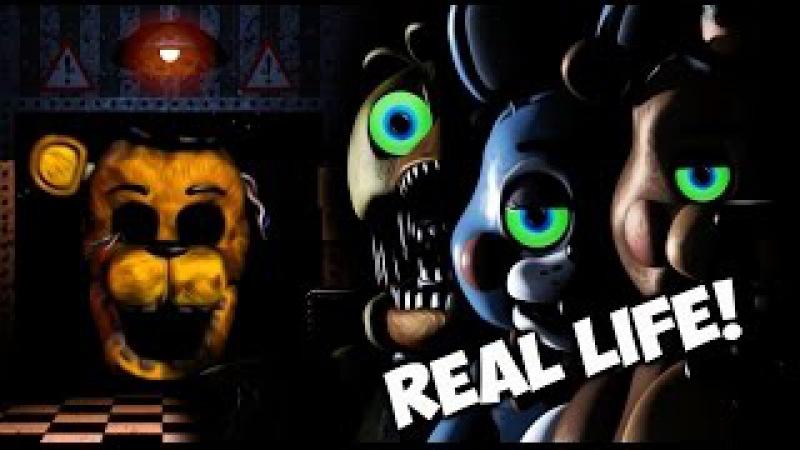 FNAF в РЕАЛЬНОЙ ЖИЗНИ! - Five Nights At Freddy's 3 in Real Life!