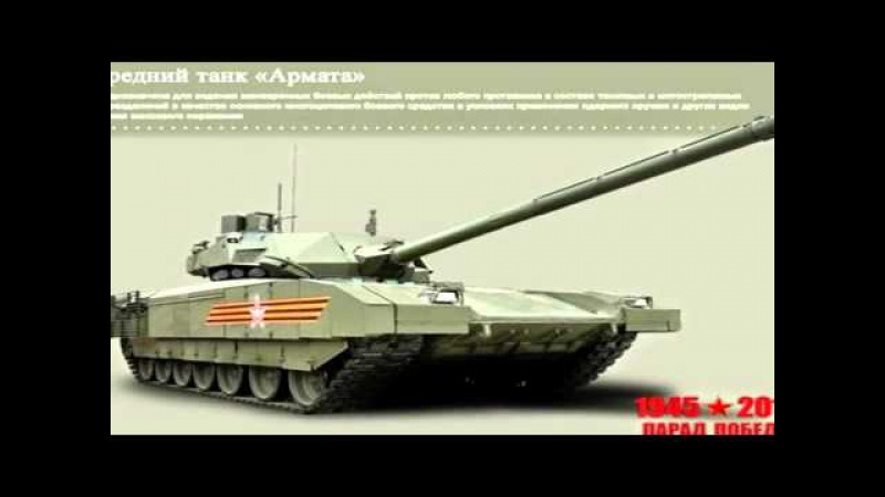 АРМАТА! ЭКСКЛЮЗИВ! Первые реальные фото АРМАТА!. немецкий танк маус, самый тяжелый танк в мире.
