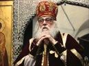 Великий Четверг Слово епископа епископа Сан Францисского и Западно Американского Василия Родзянко