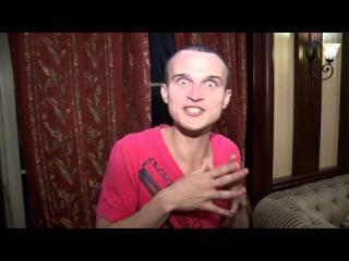 Наркоман Павлик в Алма-ате