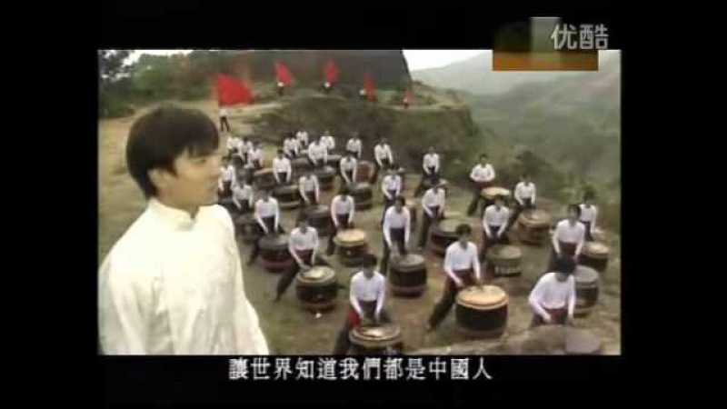 Andy Lau 刘德华 中国人 MV2
