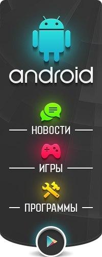 скачать сборку игр на андроид - фото 9