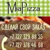 Miapizza - доставка пиццы в Алматы