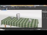 Autodesk 3Ds Max 2014 - Самосветящиеся материалы
