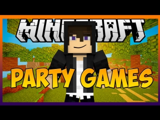 Party Games Minecraft - #3 - Мастер паркура!