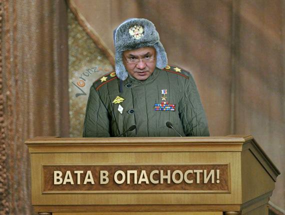 Правительство утвердило проект реформирования Госстата - Цензор.НЕТ 5760