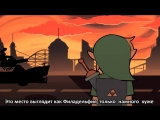 BEST Zelda Rap EVER!! ANIMATED MUSIC VIDEO by Joel C - Starbomb (Русские субтитры)