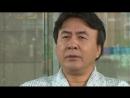Защитить босса (озвучка от GREEN TEA) - 16 для http://asia-tv.su