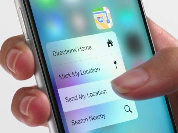 Как сделать whatsapp невидимым iphone