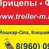 """ООО """"МИКРОСС"""" Прицепы и фаркопы для легковых а/м"""