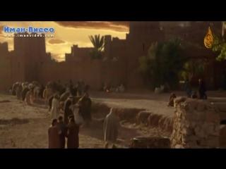 Документальный фильм - Послание Пророков (Часть 1)
