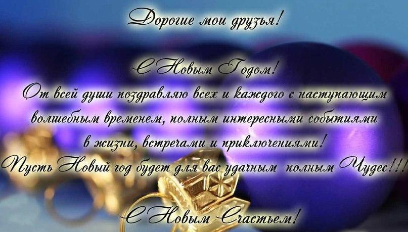 София Носкова | Ефремов