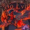 No Evil | Без зла