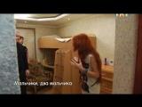 Битва Экстрасенсов 16 сезон 11 выпуск / 28.11.2015 / Kino-Home.TV
