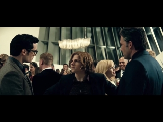 {Batman v Superman Dawn of Justice} Бэтмен против Супермена На заре справедливости {2016} Александр Владимир