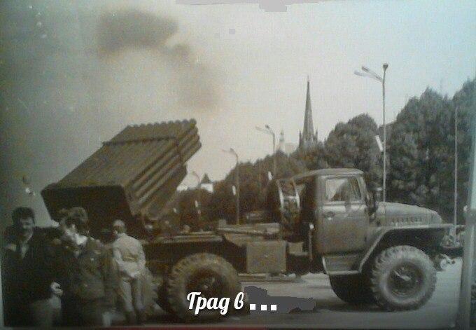 """Русские танки №89 - РСЗО 9К51 """"Град"""""""
