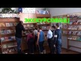 1. Айтова Татьяна Васильевна_Чановский район