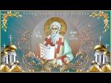 Великий канон cвятого Андрея Критского  Среда первой седмицы.